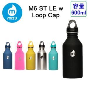 mizu ミズ M6 ST LE w Loop Cap 600ml 【雑貨】|highball