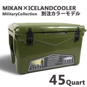 ICELANDCOOLER × MIKAN ミカン MilitaryCollection別注カラーモデル 45QT  アイスランドクーラーボックス クーラーBOX アウトドア キャンプ 保冷|highball