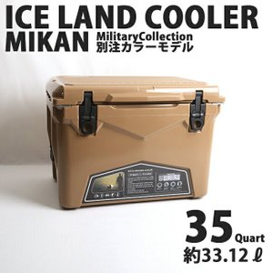 ICELANDCOOLER × MIKAN ミカン MIKAN × ICELANDCOOLER MilitaryCollection別注カラーモデル 35QT コヨーテ|highball