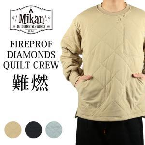 Mikan ミカン DIAMONDS QUILT CREW 中綿トレーナー FW20-CR01 【難燃/クルーネック/トレーナー/スウェット/アウトドア/キャンプ】|highball