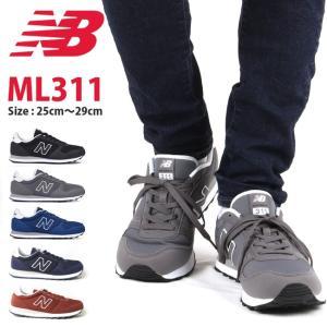 new balance ニューバランス ML311 スニーカー 【ワイズ:D】 日本正規品 定番 メンズ レディース|highball