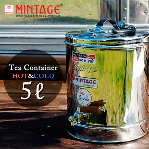 MINTAGE ミンテージ ウォータージャグ Tea Container Hot&cold Desire 5Litres 保温保冷 【BTLE】|highball