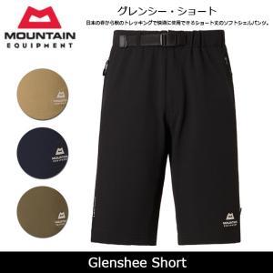 MOUNTAIN EQUIPMENT/マウンテン イクイップメント ショートパンツ Glenshee Short 423485 【服】