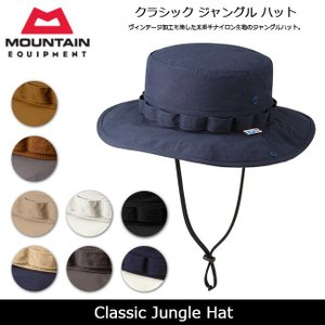 MOUNTAIN EQUIPMENT/マウンテン イクイップメント 帽子 ハット Classic Jungle Hat クラシックジャングルハット 423084 【帽子】|highball