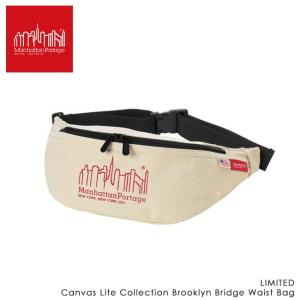 【数量限定】 Manhattan Portage マンハッタンポーテージ Canvas Lite Collection Brooklyn Bridge Waist Bag XS MP1100CVL 【日本正規品】|highball