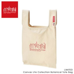 【数量限定】 Manhattan Portage マンハッタンポーテージ Canvas Lite Collection Botanical Tote Bag S MP1329CVL 【日本正規品】|highball