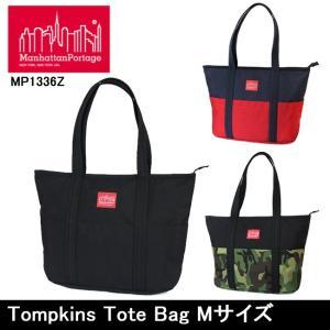 正規品 マンハッタンポーテージ Manhattan Portage トートバッグ ToMPkins Tote Bag MP1336Z highball
