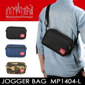 正規品 マンハッタンポーテージ Manhattan Portage ジョガーバッグ Jogger Bag MP1404-L 正規品|highball
