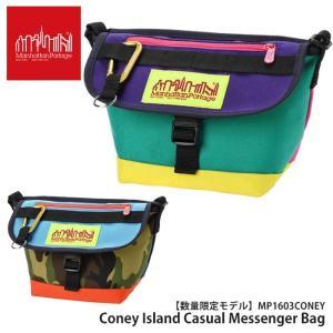 【限定モデル】Manhattan Portage マンハッタンポーテージ Coney Island Casual Messenger Bag XS MP1603CONEY 【日本正規品】|highball