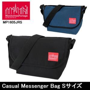 正規品 マンハッタンポーテージ Manhattan Portage メッセンジャーバッグ Casual Messenger Bag MP1605JRS highball