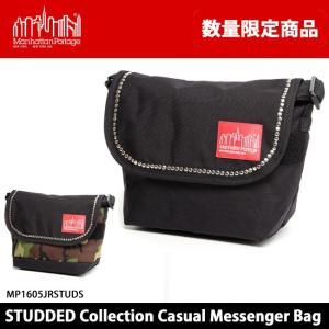 正規品 限定 マンハッタンポーテージ ManhattanPortage ショルダーバッグ STUDDED Collection Casual Messenger Bag Sサイズ MP1605JRSTUDS highball