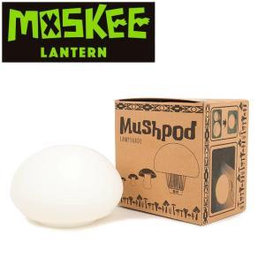 MOSKEE LANTERN モスキーランタン Mushpod マッシュポッド 【アウトドア/キャンプ/蚊/シェード】|highball