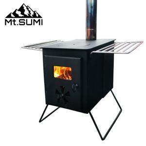 Mt.SUMI マウントスミ Locomoアウトドア薪ストーブ/COMPACT OG1812C112 【焚き火/調理/BBQ/キャンプ/アウトドア】|highball