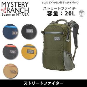 【日本正規品】MYSTERY RANCH ミステリーランチバックパック ストリートファイター STREET FIGHTER 19610930 myrnh-140|highball