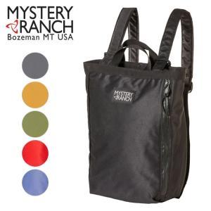 ミステリーランチ MysteryRanch バックパック リルブーティー LIL BOOTY 19761180 【カバン】ブーティーバッグ myrnh-180|highball