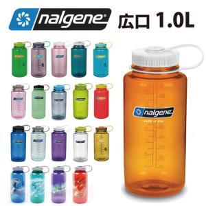 【ナルゲンのボトル2本同時購入で送料無料対象商品】NALGENE ナルゲン 広口1.0L Tritan 【アウトドア/ボトル/水筒】|highball