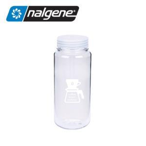 NALGENE ナルゲン コーヒービーンズ キャニスター150g 【アウトドア/ボトル/キャ二スター/フード/コーヒー豆】|highball