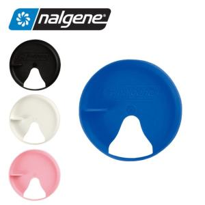NALGENE ナルゲン イージーシッパー(広口1.0L用) 【アウトドア/水筒/ボトル】|highball