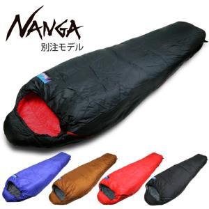NANGA ナンガ 別注モデル アルピニスト600 【オリジナルシュラフ/寝袋/アウトドア/キャンプ/登山】|highball