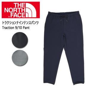 ノースフェイス THE NORTH FACE パンツ トラク...