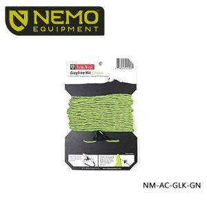 【NEMO Equipment/ニーモ・イクイップメント】ロープ ガイラインキット グリーン NM-AC-GLK-GN ロープ テント タープ アクセサリー 張り縄【即日発送】|highball