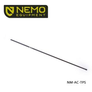 【NEMO Equipment/ニーモ・イクイップメント】ポール アジャスタブルタープポールS NM...