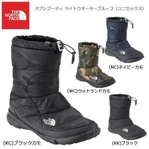 nf51580  ブーツ/ヌプシブーティ ライトウオータープルーフ /NF51580