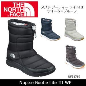 ノースフェイス THE NORTH FACE ブーティー ヌプシ ブーティー ライトIII ウォータープルーフ Nuptse Bootie Lite III WP NF51789 【NF-FOOT】ブーツ|highball