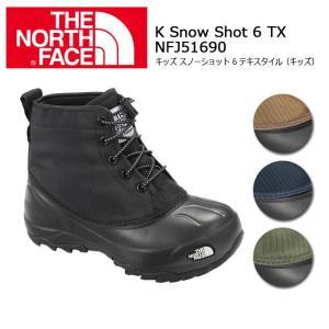 ノースフェイス THE NORTH FACE ブーツ キッズ スノーショット 6 テキスタイル(キッズ) K Snow Shot 6 TX NFJ51690 【NF-FOOT】|highball