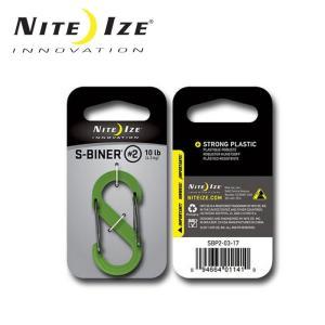 ナイトアイズ NITE-IZE キーホルダー Sビナ プラスチックNo2/SBP2-03-17/グリーン/日本正規品|highball