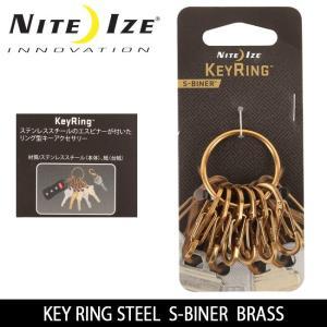 ナイトアイズ NITE-IZE KEY RING スチール ブラス/SOP-CMN-KRGS37 【雑貨】 キーホルダー アクセサリー|highball