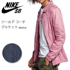 2019年継続  NIKE SB ナイキ SB ジャケット シールド コーチ ジャケット 829510 【服】メンズ アウトドア ファッション おしゃれ|highball