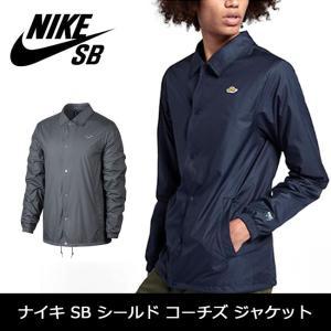 NIKE SB ナイキ SB ジャケット ナイキ SB シールド コーチズ  ジャケット SHIELD COACHS JACKET 863062 【服】メンズ アウトドア ファッション おしゃれ|highball