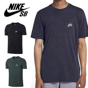 NIKE SB ナイキ SB ウオッシュドランス グラフィック TEE 923465 【Tシャツ/アウトドア/タウンユース】【メール便・代引不可】|highball