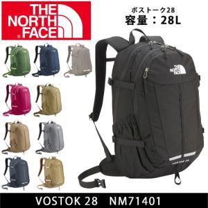 ノースフェイス リュック THE NORTH FACE バックバック ボストーク28 VOSTOK 28 nm71401【NF-BAG】|highball