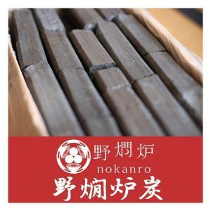 野燗炉 のかんろ 食卓用品 高級備長炭 3Kg NOKANRO-400 【BBQ】【CKKR】料亭 調理器具  キッチン highball