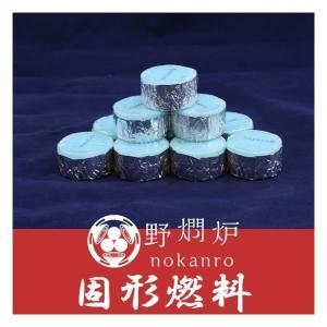 野燗炉 のかんろ 食卓用品 固形燃料(30g)タイプ 10個  NOKANRO-401 【BBQ】【CKKR】料亭 調理器具  キッチン highball
