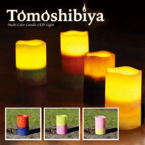 Tomoshibiya/トモシビヤ キャンドル/LEDキャンドル Tomoshibiya 12cm  フェイクキャンドル LED キャンドルライト 電子キャンドル|highball