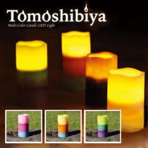Tomoshibiya/トモシビヤ キャンドル/LEDキャンドル Tomoshibiya 15cm  フェイクキャンドル LED キャンドルライト 電子キャンドル|highball