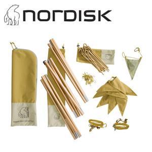 NORDISK ノルディスク Asgard Mini Colour pack(Mustard)テント 部品セット 148056 【テント部品/ポール/ペグ/ガイロープ/アウトドア/キャンプ】 highball