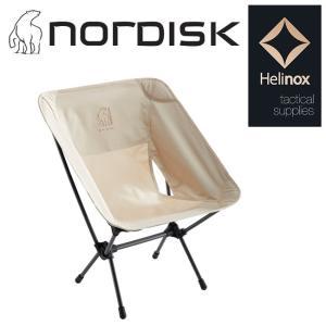 NORDISK ノルディスク Nordisk X Helinox Chair ヘリノックスチェア 149012 【コラボ/イス/椅子/アウトドア/キャンプ】 highball