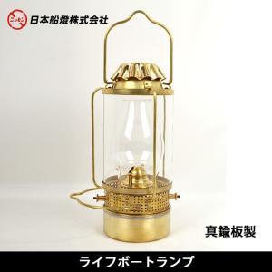 日本船燈株式会社 ニッセン 灯油ランプ ライフボートランプ 【LITE】真鍮板製 燈 灯油ランプ マリン日船|highball