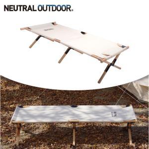 NEUTRAL OUTDOOR ニュートラルアウトドア Wood Bed ウッドベッド NT-WB01 36310 【ベッド/天然木/アウトドア/折りたたみ/キャンプ】|highball