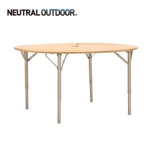 NEUTRAL OUTDOOR ニュートラルアウトドア NT-BT12 バンブーラウンドテーブル 44392 【テーブル/アウトドア/キャンプ】|highball