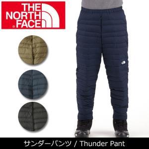 ノースフェイス THE NORTH FACE パンツ サンダーパンツ Thunder Pant NY81715 【NF-BOTTOM】メンズ|highball