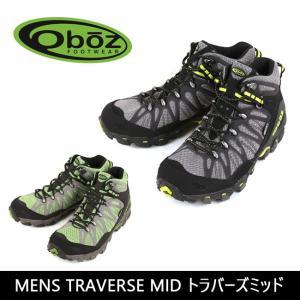 OBOZ オボズ MENS TRAVERSE MID トラバーズミッド 21601 【靴】 スニーカー ファッション アウトドア|highball