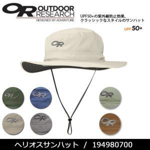 OUTDOOR RESEARCH アウトドアリサーチハット ヘリオスサンハット 194980700【帽子】|highball