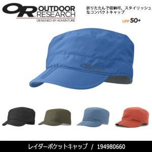 OUTDOOR RESEARCH アウトドアリサーチキャップ レイダーポケットキャップ 194980660【帽子】|highball