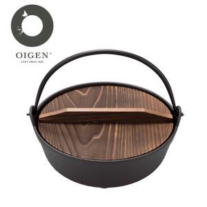OIGEN オイゲン 丸鍋5寸 F-015 【鉄鍋/直火/キャンプ/アウトドア】 highball