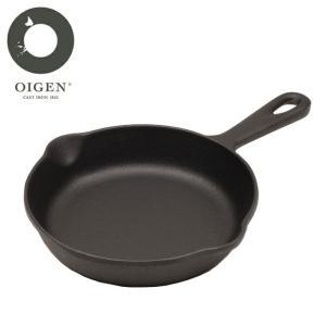 OIGEN オイゲン ミニフライパン 15cm F-320 【調理器具/アウトドア/料理/IH/オーブン】 highball